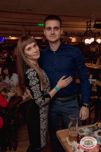 Plazma, 1 февраля 2018 - Ресторан «Максимилианс» Самара - 00088