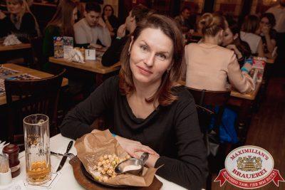 Plazma, 1 февраля 2018 - Ресторан «Максимилианс» Самара - 00091
