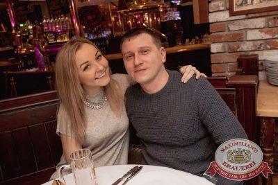 ВИА «Волга-Волга», 9 февраля 2018 - Ресторан «Максимилианс» Самара - 19