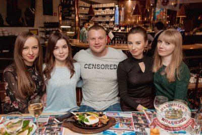 ВИА «Волга-Волга», 9 февраля 2018 - Ресторан «Максимилианс» Самара - 31