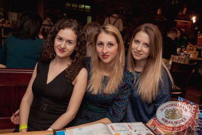ВИА «Волга-Волга», 9 февраля 2018 - Ресторан «Максимилианс» Самара - 35