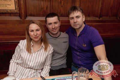 ВИА «Волга-Волга», 9 февраля 2018 - Ресторан «Максимилианс» Самара - 41