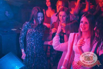 «Дыхание ночи»: Dj Twins Project (Москва), 10 февраля 2018 - Ресторан «Максимилианс» Самара - 17