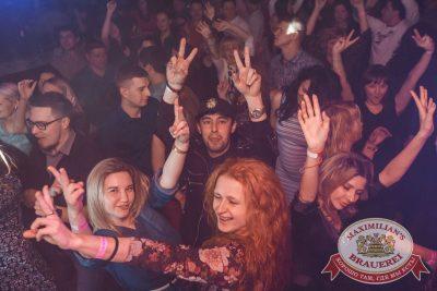 «Дыхание ночи»: Dj Twins Project (Москва), 10 февраля 2018 - Ресторан «Максимилианс» Самара - 2
