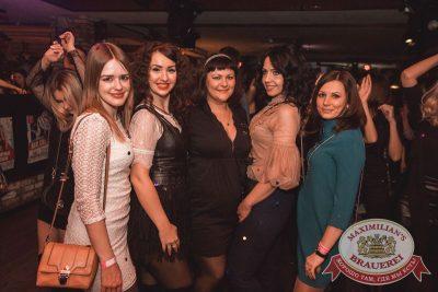 «Дыхание ночи»: Dj Twins Project (Москва), 10 февраля 2018 - Ресторан «Максимилианс» Самара - 21