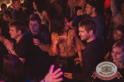«Дыхание ночи»: Dj Twins Project (Москва), 10 февраля 2018 - Ресторан «Максимилианс» Самара - 26