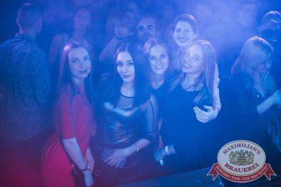 «Дыхание ночи»: Dj Twins Project (Москва), 10 февраля 2018 - Ресторан «Максимилианс» Самара - 30