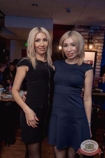 «Дыхание ночи»: Dj Twins Project (Москва), 10 февраля 2018 - Ресторан «Максимилианс» Самара - 32