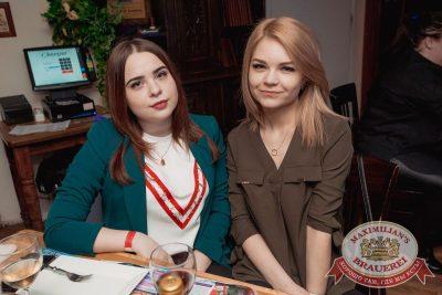 «Дыхание ночи»: Dj Twins Project (Москва), 10 февраля 2018 - Ресторан «Максимилианс» Самара - 36