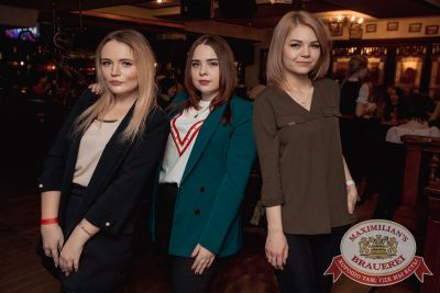 «Дыхание ночи»: Dj Twins Project (Москва), 10 февраля 2018 - Ресторан «Максимилианс» Самара - 37
