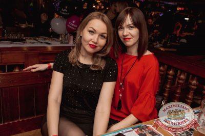 «Дыхание ночи»: Dj Twins Project (Москва), 10 февраля 2018 - Ресторан «Максимилианс» Самара - 38
