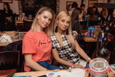 «Дыхание ночи»: Dj Twins Project (Москва), 10 февраля 2018 - Ресторан «Максимилианс» Самара - 39
