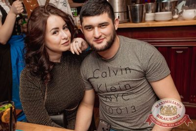 «Дыхание ночи»: Dj Twins Project (Москва), 10 февраля 2018 - Ресторан «Максимилианс» Самара - 43