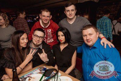 «Дыхание ночи»: Dj Twins Project (Москва), 10 февраля 2018 - Ресторан «Максимилианс» Самара - 45