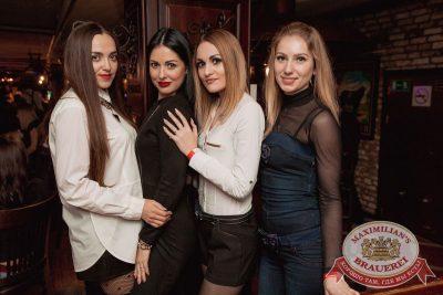 «Дыхание ночи»: Dj Twins Project (Москва), 10 февраля 2018 - Ресторан «Максимилианс» Самара - 49