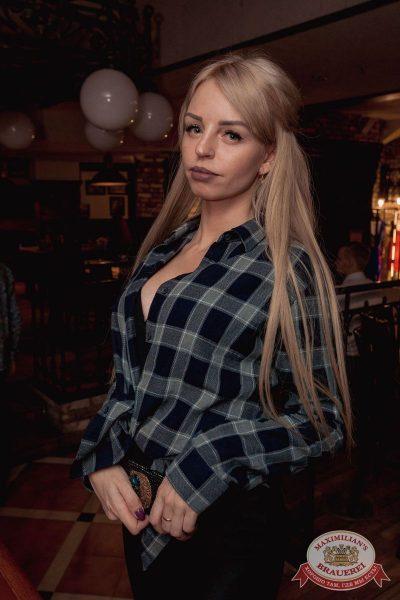 «Дыхание ночи»: Dj Twins Project (Москва), 10 февраля 2018 - Ресторан «Максимилианс» Самара - 51