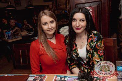 «Дыхание ночи»: Dj Twins Project (Москва), 10 февраля 2018 - Ресторан «Максимилианс» Самара - 53