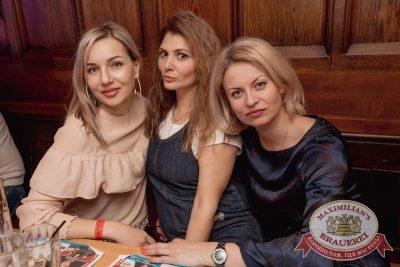 «Дыхание ночи»: Dj Twins Project (Москва), 10 февраля 2018 - Ресторан «Максимилианс» Самара - 55