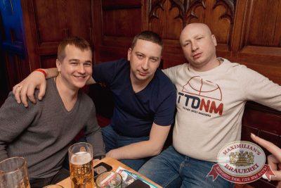 «Дыхание ночи»: Dj Twins Project (Москва), 10 февраля 2018 - Ресторан «Максимилианс» Самара - 56