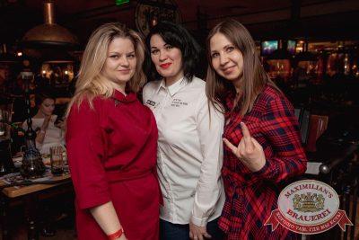 «Дыхание ночи»: Dj Twins Project (Москва), 10 февраля 2018 - Ресторан «Максимилианс» Самара - 57