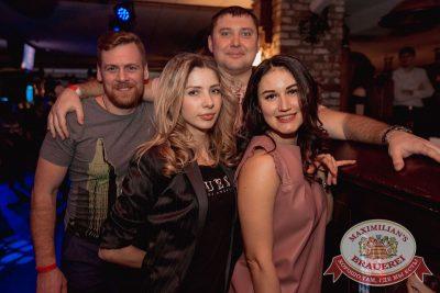 «Дыхание ночи»: Dj Twins Project (Москва), 10 февраля 2018 - Ресторан «Максимилианс» Самара - 58