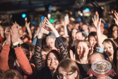 Группа «Чиж & Co», 15 февраля 2018 - Ресторан «Максимилианс» Самара - 12