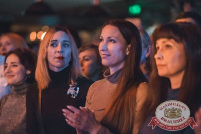 Группа «Чиж & Co», 15 февраля 2018 - Ресторан «Максимилианс» Самара - 15