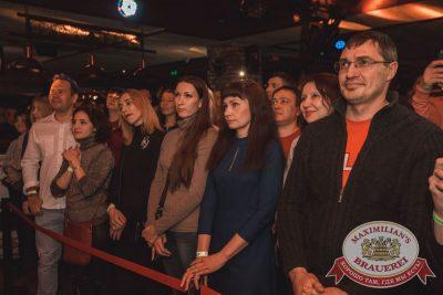 Группа «Чиж & Co», 15 февраля 2018 - Ресторан «Максимилианс» Самара - 2