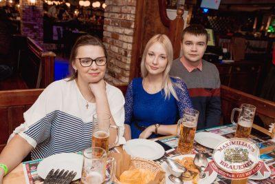 Группа «Чиж & Co», 15 февраля 2018 - Ресторан «Максимилианс» Самара - 24
