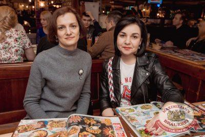 Группа «Чиж & Co», 15 февраля 2018 - Ресторан «Максимилианс» Самара - 25