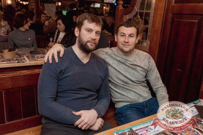 Группа «Чиж & Co», 15 февраля 2018 - Ресторан «Максимилианс» Самара - 27