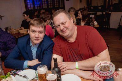 Группа «Чиж & Co», 15 февраля 2018 - Ресторан «Максимилианс» Самара - 30