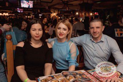 Группа «Чиж & Co», 15 февраля 2018 - Ресторан «Максимилианс» Самара - 33