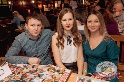 Группа «Чиж & Co», 15 февраля 2018 - Ресторан «Максимилианс» Самара - 34