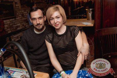 Группа «Чиж & Co», 15 февраля 2018 - Ресторан «Максимилианс» Самара - 38