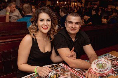 Группа «Чиж & Co», 15 февраля 2018 - Ресторан «Максимилианс» Самара - 39