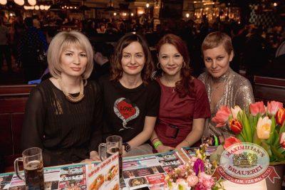 Группа «Чиж & Co», 15 февраля 2018 - Ресторан «Максимилианс» Самара - 40