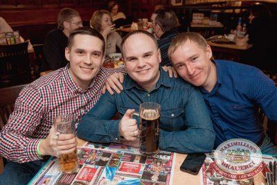 Группа «Чиж & Co», 15 февраля 2018 - Ресторан «Максимилианс» Самара - 45