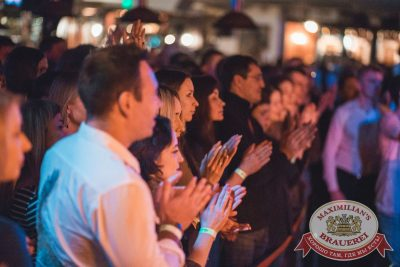 Группа «Чиж & Co», 15 февраля 2018 - Ресторан «Максимилианс» Самара - 6