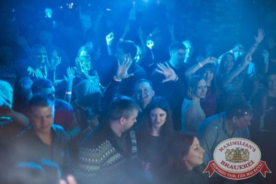 «Дыхание ночи»: Dj Nejtrino (Москва), 17 февраля 2018 - Ресторан «Максимилианс» Самара - 11