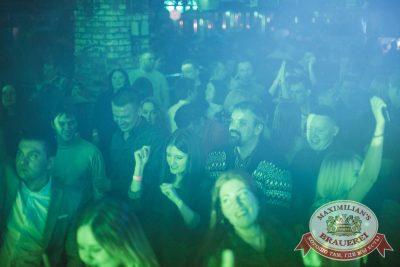 «Дыхание ночи»: Dj Nejtrino (Москва), 17 февраля 2018 - Ресторан «Максимилианс» Самара - 13