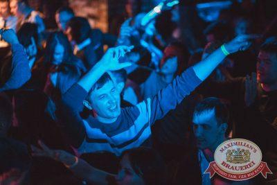 «Дыхание ночи»: Dj Nejtrino (Москва), 17 февраля 2018 - Ресторан «Максимилианс» Самара - 19