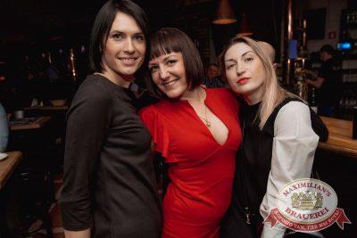 «Дыхание ночи»: Dj Nejtrino (Москва), 17 февраля 2018 - Ресторан «Максимилианс» Самара - 20