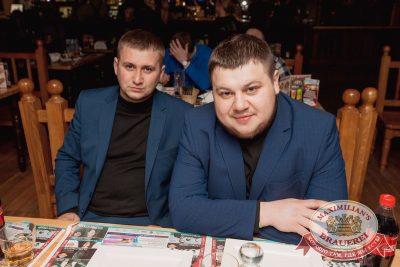 «Дыхание ночи»: Dj Nejtrino (Москва), 17 февраля 2018 - Ресторан «Максимилианс» Самара - 22