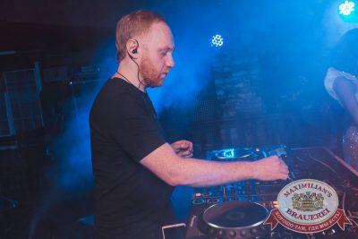 «Дыхание ночи»: Dj Nejtrino (Москва), 17 февраля 2018 - Ресторан «Максимилианс» Самара - 3