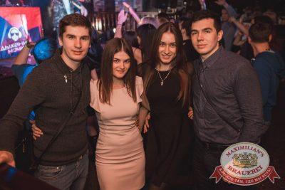 «Дыхание ночи»: Dj Nejtrino (Москва), 17 февраля 2018 - Ресторан «Максимилианс» Самара - 30
