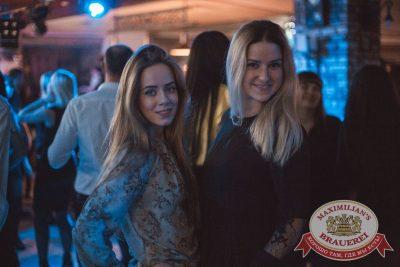 «Дыхание ночи»: Dj Nejtrino (Москва), 17 февраля 2018 - Ресторан «Максимилианс» Самара - 36