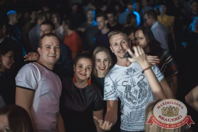 «Дыхание ночи»: Dj Nejtrino (Москва), 17 февраля 2018 - Ресторан «Максимилианс» Самара - 42