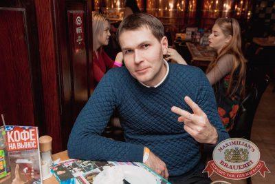 «Дыхание ночи»: Dj Nejtrino (Москва), 17 февраля 2018 - Ресторан «Максимилианс» Самара - 44