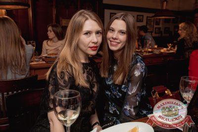 «Дыхание ночи»: Dj Nejtrino (Москва), 17 февраля 2018 - Ресторан «Максимилианс» Самара - 48